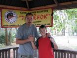 2010 3-ya smena Fedor Vyashchenko 016