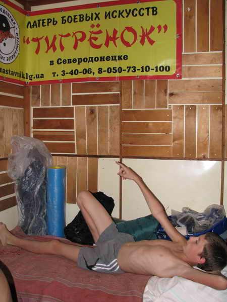 2010 3-ya smena Nastavnik 101