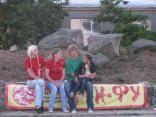 2011 1 smena art-kvest 031