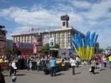 2011 chm den pribytiya 128