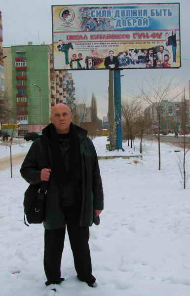 2011 janv kik- severodonetsk 033
