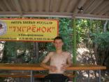 2011 tigrenok foto vlada bykova 134