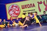 2012 tigrenok - festival vostochnyh edinoborstv v art-kveste 028