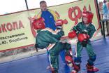 2012 tigrenok 1 sm foto 2-y chempionat 243