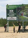 2014 apr tigrenok 1-y pohod 15 km 170