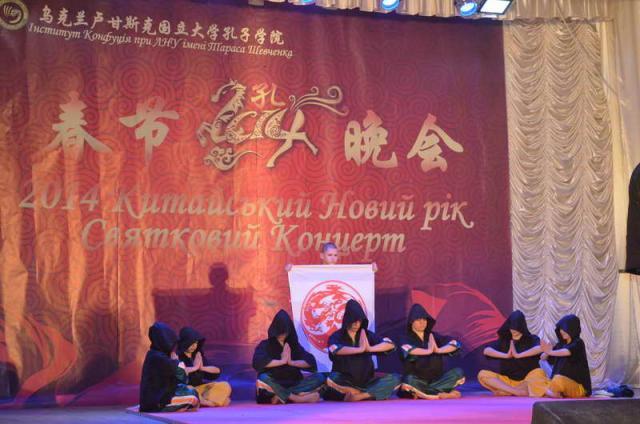 2014 kitayskiy novyy god lugansk 143