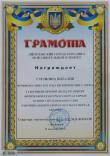 2014 sent lisichansk pozdravlenie stepkina vitaliya 110