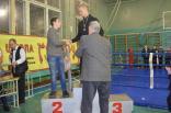 2014 yanv kikboksing wpka chempionat luganskoy obl 473