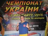 2015 noyab chu frif kirovograd 034