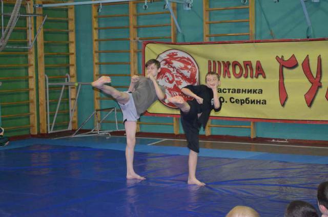 2016 4 dnya shkoly s nastavnikom 368