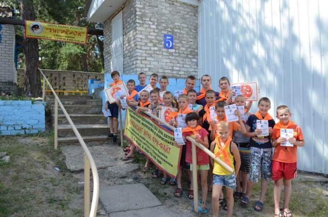 2016 lager tigrenok kremennaya 1 1376