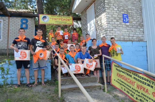 2016 lager tigrenok kremennaya 1 1382