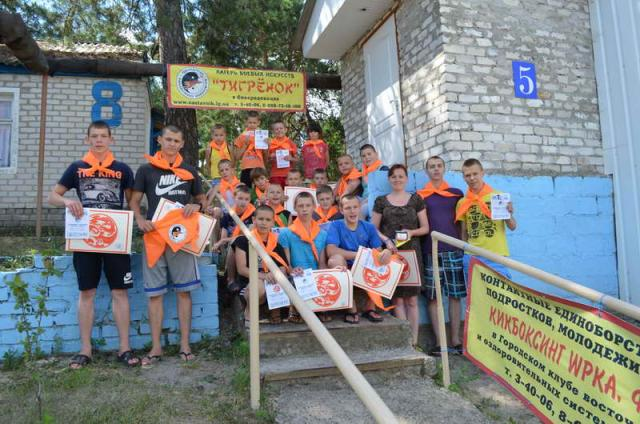 2016 lager tigrenok kremennaya 1 1383