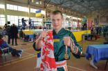 2016 serbin gun-fu drakon i tigr na chempionate ukrainy po kikboksingu wpka i iska 15