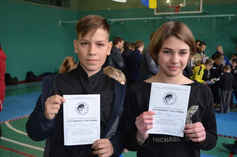 2017_apr_sportivnye_igry_edinoborstv_molodoy_tigr_029_jpg.jpg