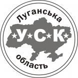 OK_Logotip_USK.jpg