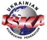 emblema-iska-ukraina.jpg