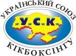 emblema_kikboksinga_ukrainy.jpg