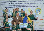 komanda_luganchan_na_chempionate_po_kikboksingu_v_chernigove.jpg