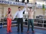 pavel_zubenko_tri_zolota_chempionata_ukrainy_po_kikboksingu_wpka.jpg
