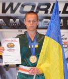 Сергей Урденко, чемпион Мира, Мастер спорта Украины по кикбоксингу WPKA