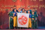 shkola_gun-fu_drakon_i_tigr_v_institute_konfuciya_003.jpg